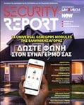 SECURITY REPORT