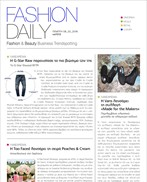 FASHION DAILY