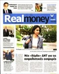 REAL NEWS - REAL MONEY