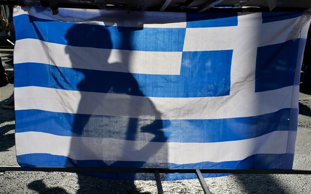 IMF review of Greek economy to clarify Fund's role vis-a-vis