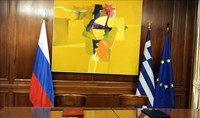 Greek refinery group signs deal with Russia