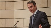 Mitsotakis from Pserimos: Greece wants good-neighborly relations with Turkey