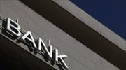 Greek banks threaten action over utility