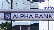 Alpha Bank sells subsidiary in Serbia to AIK Banka A.D. Beograd