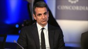 Mitsotakis: Tsipras failed, nothing gained with debt issue, QE