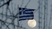 Press report: Athens reiterates pledge to IMF to implement 21