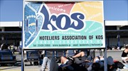 Kos airport management reports says facility operating normally, safely; only minor delays cited