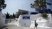VAT discount for 32 Greek isles to be finallly abolished as of Jan. 1, 2018