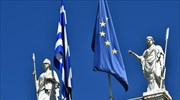 Reuters: Greek govt eyeing bond issues, swaps ahead of bailout