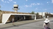 Mykonos airport upgrades, new runway construction to keep facility closed in mid Nov.