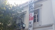 Self-styled anarchist group occupies Spanish embassy in Athens