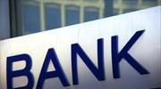 Greek banks: 4 out of 10 petitions by borrowers for protection under specific law rejected by courts