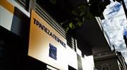 Piraeus Bank announces deal to sell off its Serbian operations