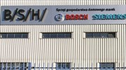 BSH to close iconic Pitsos appliance production unit in Greece