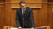 Mitsotakis: Govt takes much from high taxes, returns little in form of