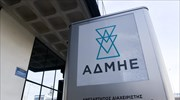 Independent Power Transmission Operator (ADMIE) reports higher profits for Jan-Sep 2017 period