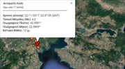 Light earthquake in northern Greece just after midnight on Thur.