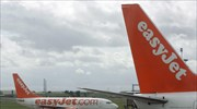 Reports: Easyjet cancels Thessaloniki flights due to fog, runway maintenance