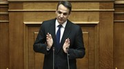 Mitsotakis: Unnecessary budget surpluses the product of over-taxation
