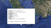 Light quake recorded SW of Gavdos on Wed. morning
