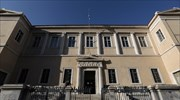 Latest Greek high court ruling retains statute of limitations even in case of anonymous allegation