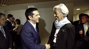 Lagarde stresses reforms agenda, need for debt relief following meeting with Greek PM