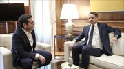 ND leader following briefing by Tsipras: PM