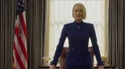 «House of Cards»: Η Ρόμπιν Ράιτ κρατάει τα ηνία στην έκτη και τελευταία σεζόν