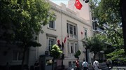 Anti-state group throws paint at Turkish consulate in Athens