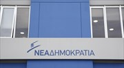Opposition lays into leftist govt after another legal decision won by Canadian miner against Greek state
