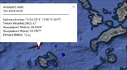 4.8 on the Richter scale quake felt in Cyclades sea region