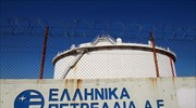 Privatization agency: Five expressions of interest for majority stake in Hellenic Petroleum