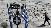 Hellenic Fiscal Council: Several serious risks imperil economic forecasts