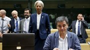 Greek rep to IMF: Fund may only assume role of