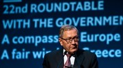Regling: Greece in final stretch to exit program; ESM sub-tranche released today