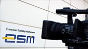 ESM confirms release of one-bln€ sub-tranche in financial assistance to Greece