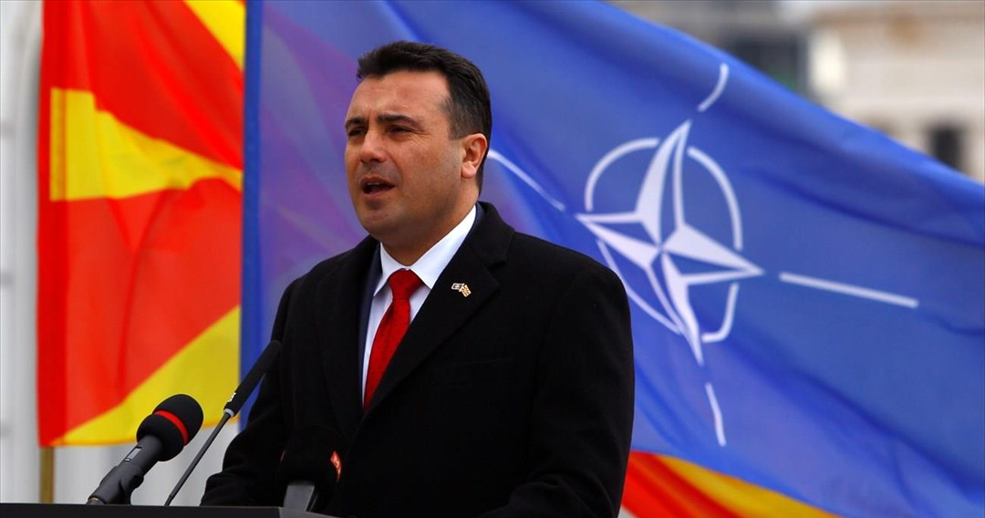 Final countdown at hand for debut of 'North Macedonia' on Greece's northern frontier