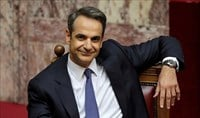 First vote of confidence given to new Mitsotakis govt
