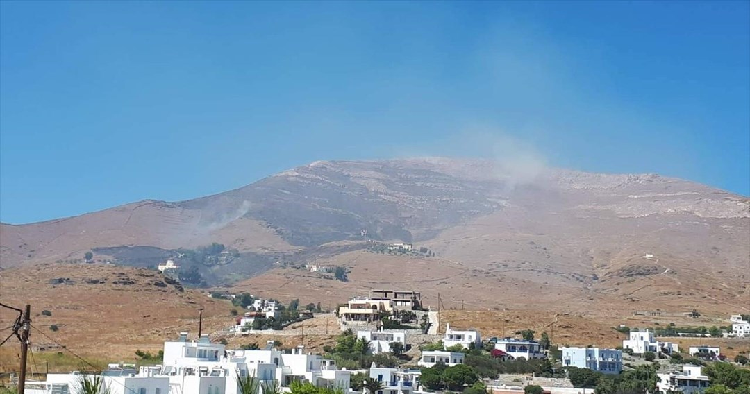 Wildfire on Syros reported