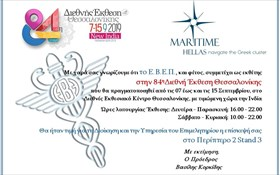Maritime economy and the business community