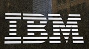 IBM to establish European Banking Center of Excellence in Athens