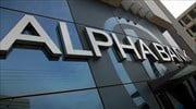 Alpha Bank: «Best Issuing Bank in Southern Europe» και για το 2019